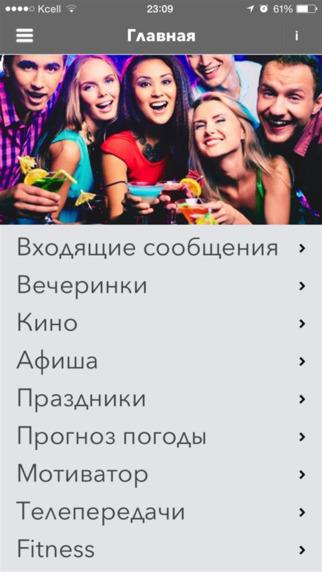 KazFun Astana