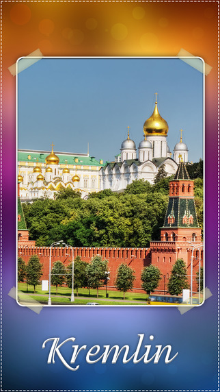 Kremlin Travel Guide