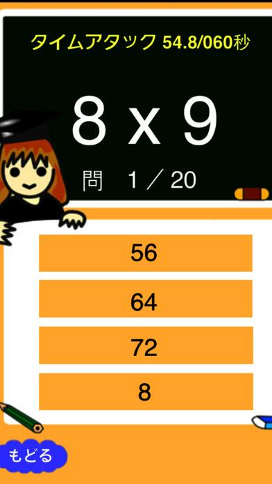 9999 iPhone Screenshot 4