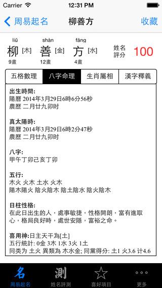 藥局-弘安藥粧生活館-亞培經典3號優質成長奶粉
