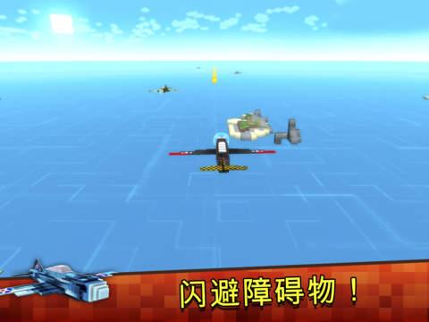 我的世界游戏 生存 飞机 - mine 免费 战争 飞行 战斗 比赛