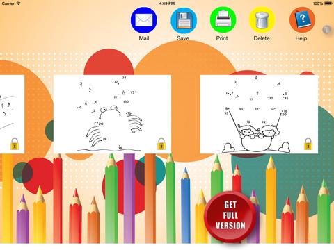 Картинка для детей карусель