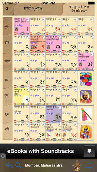 """Search Results for """"Mathrubhumi Cale"""" – Calendar 2015"""