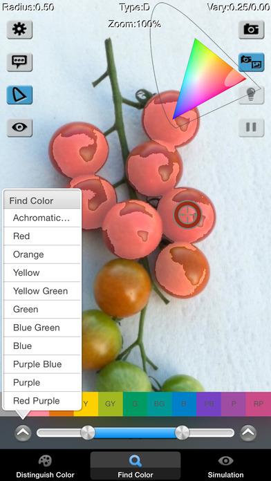 Chromatic Glass iPhone Screenshot 4