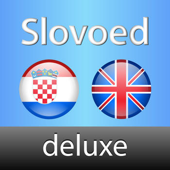 Croatian <-> English Slovoed Deluxe talking dictionary 書籍 App LOGO-APP試玩