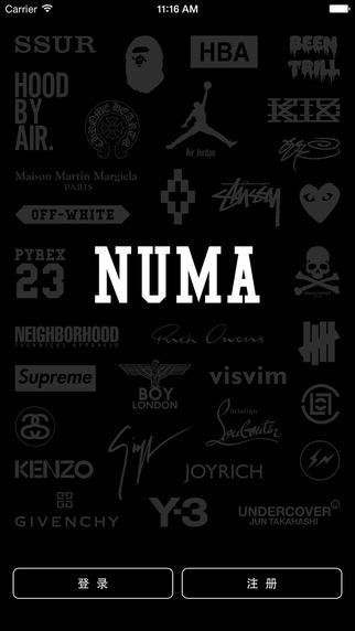 NUMA - 纯粹的潮流,纯粹的社交,纯粹的潮流爱好者聚集地