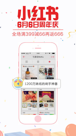 emoticons senyera iphone | Android, iPad, iPhone, Windows