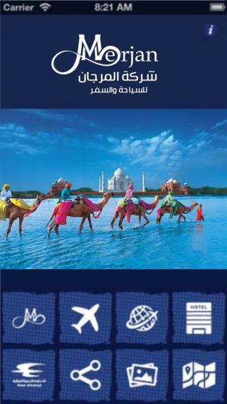 Almerjan Tourism