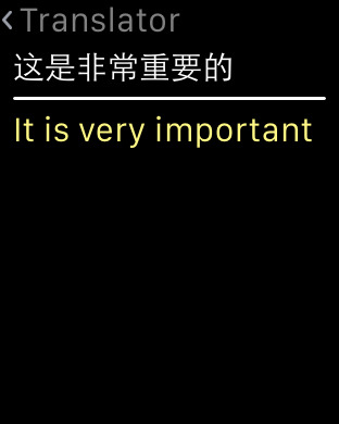 Translator Free iPhone Screenshot 8