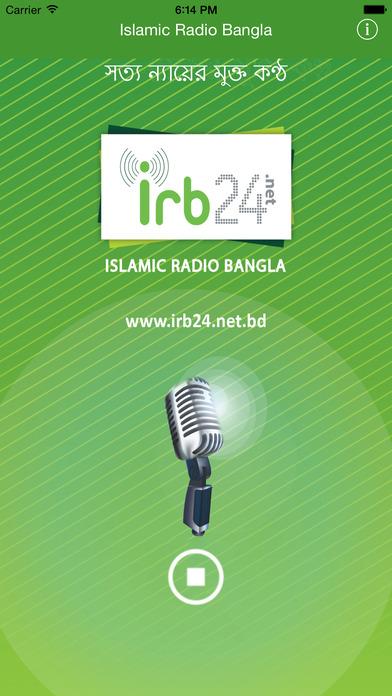 Islamic Radio Bangla IRB