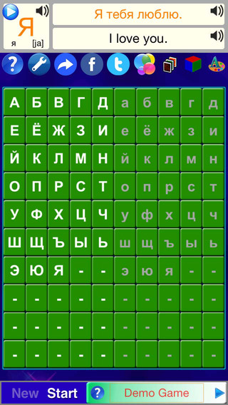 Alphabet Solitaire Z - Russian ASZ Free