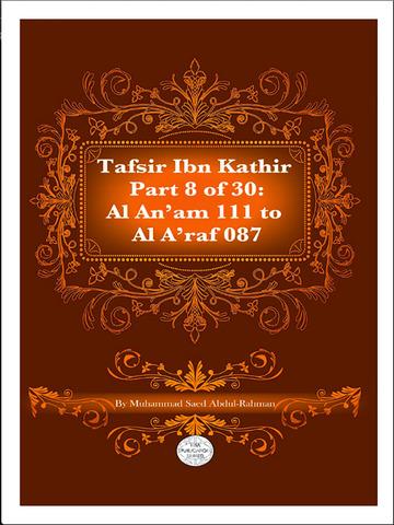 Ibn Kathir's Tafsir: Part 8 for iPad