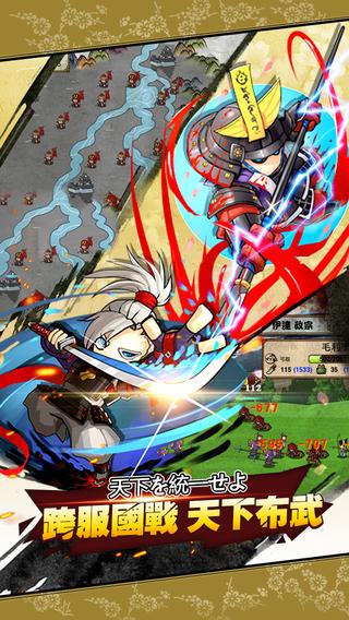 戰國之道-日本戰國卡牌遊戲