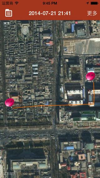玩交通運輸App|远足位置追踪器 - 手机GPS,海拔,加速等因素在地图上实时定位免費|APP試玩