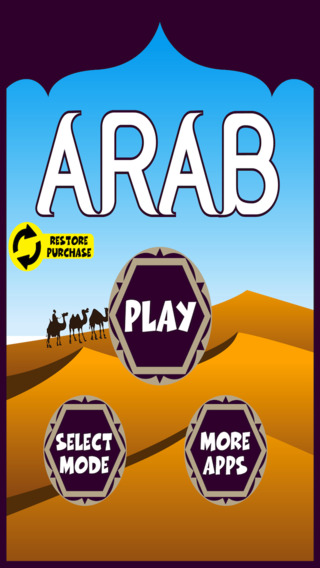 Arab Memory Match