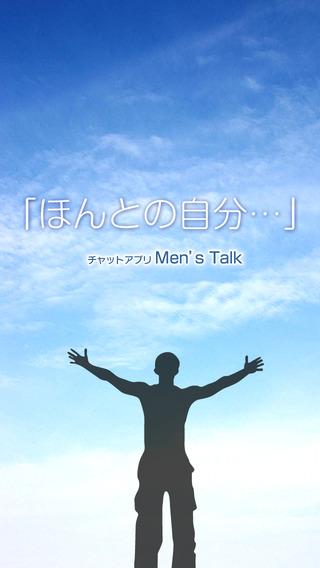 Men's Talk(メンズトーク)