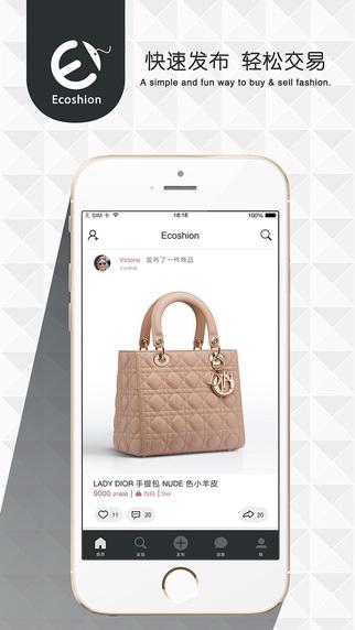 【免費生活App】Ecoshion—衣橱乐趣 随心所欲-APP點子