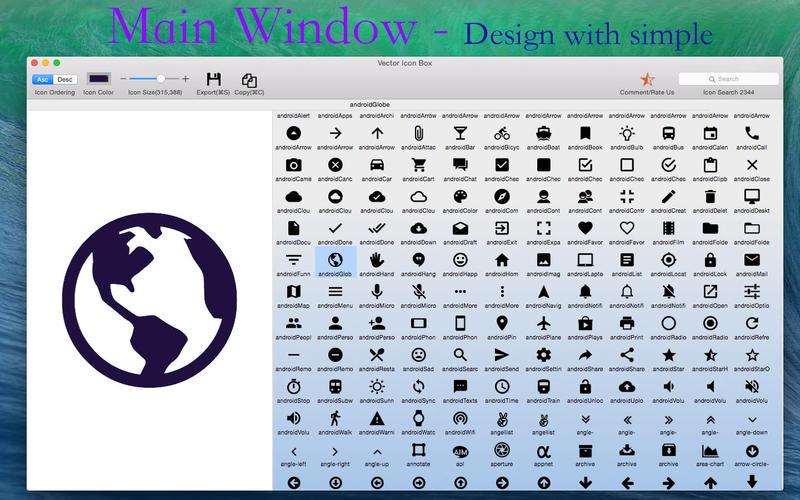 Vector Icon Box Screenshot - 1