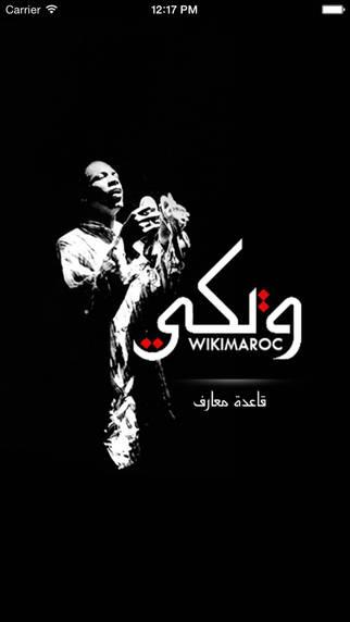 WikiMaroc