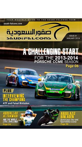 Saudi Falcons Magazine