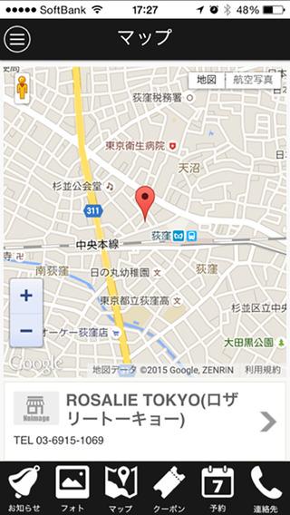ROSALIE TOKYO 玩生活App免費 玩APPs