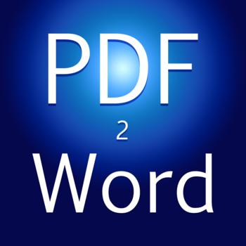 PDF to Word Converter LOGO-APP點子