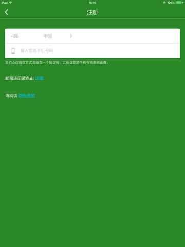 玩生活App Kuulabu免費 APP試玩