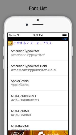 FontList All Developer必見 フォント一覧