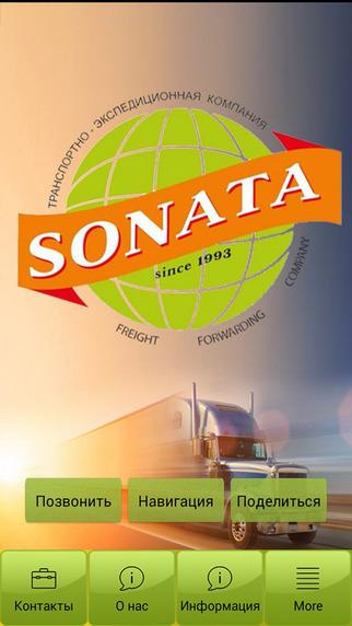 Sonata-ltd