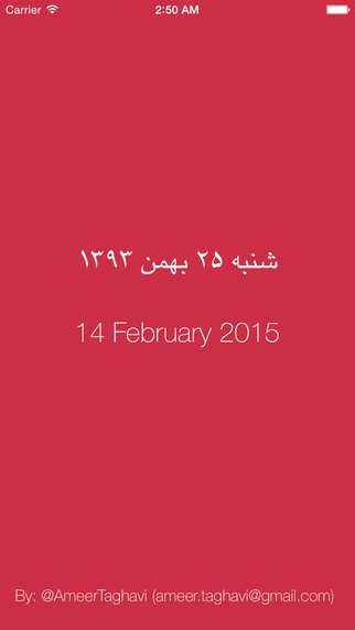 Today - Both Persian and Gregorian Calendar Widget