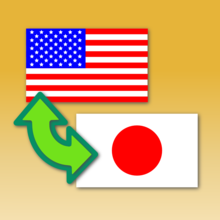 Japanese-English Translator - iOS Store App Ranking and App Store Stats