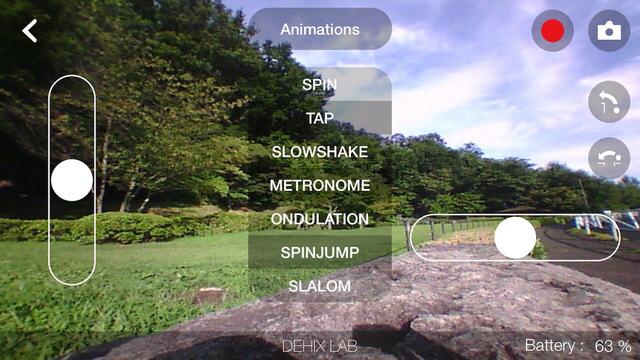 無料娱乐AppのJumping Sumo Basic Controller 記事Game