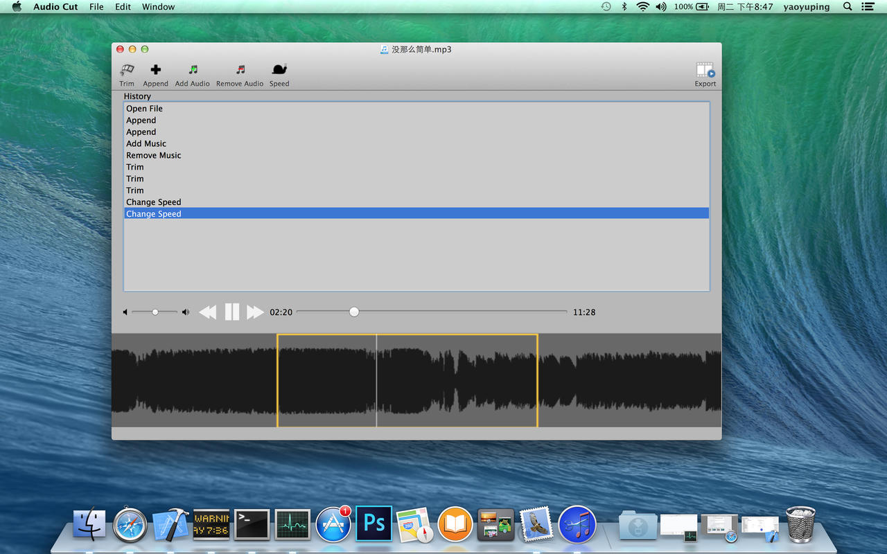 how to cut music on mac
