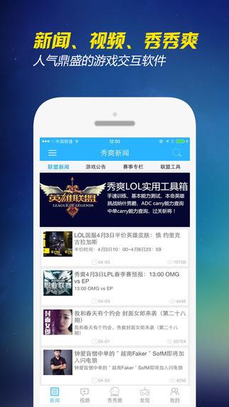 台北跨年必備5大APP 交通天氣優惠全掌握- Yahoo行動版