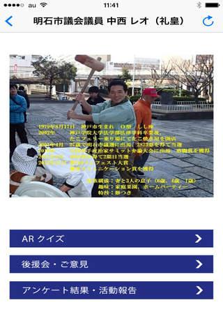 糸デンパ screenshot 2