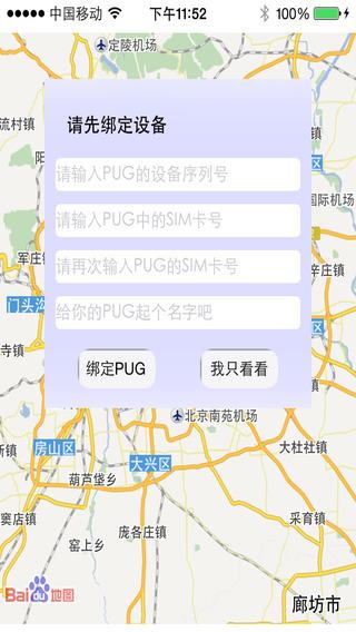 Pug移动版