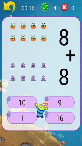 Kids Math Game For Alien Cute Version