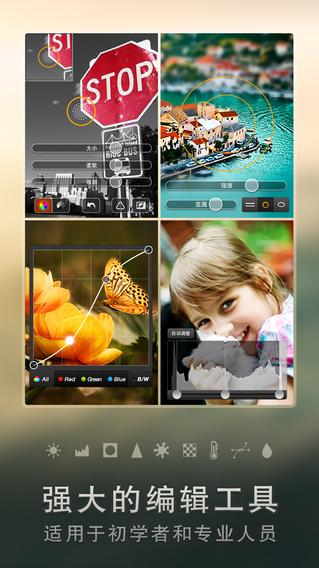 PicsPlay Pro (相片中的乐趣)
