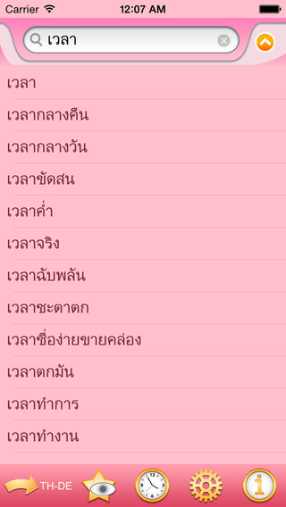 Thai German dictionary