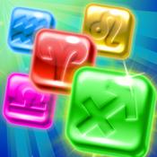 宝石星阵 – Rune Gems – 最好玩的解谜轻松益智休闲消除小游戏 [iOS]