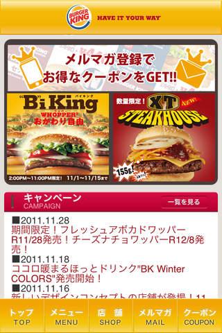 BurgerKing screenshot 1