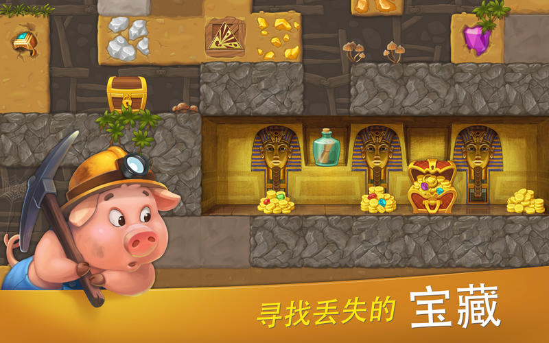 梦想小镇 (Township) for Mac