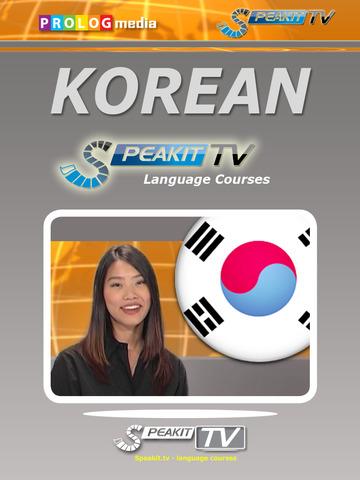 KOREAN - Speakit.tv Video Course 7X012ol