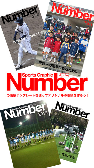 NumberCover