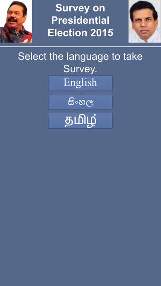 Campaign Survey