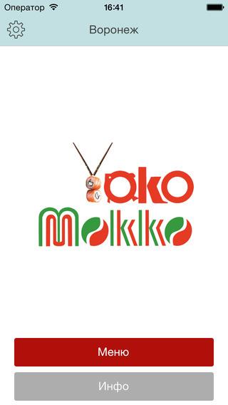 Yoko Mokko