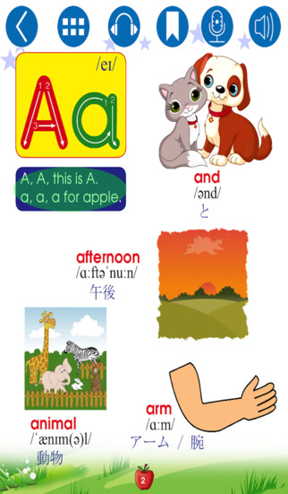 玩書籍App|Dictionary for Children (子供のための辞書) Japanese Version免費|APP試玩