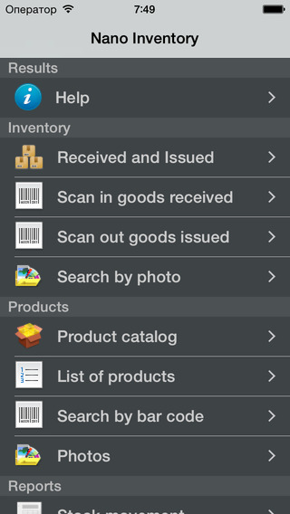 Nano Inventory - Warehouse and sales manager