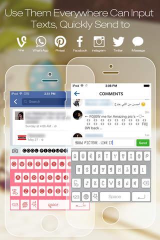Cool Keyboard for iOS 8 - Fantastic Fonts,Symbols and Emojis Keyboard screenshot 3