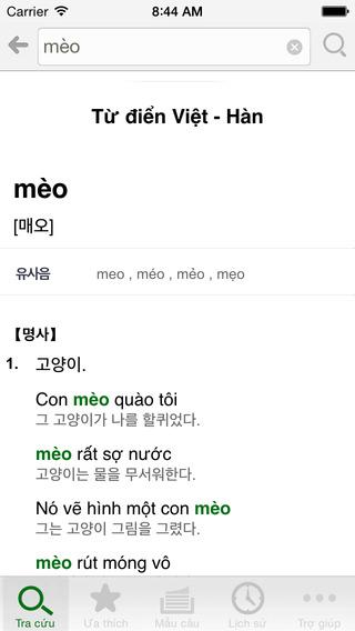Korean Vietnamese Dictionary Phrasebook 한국어 베트남어사전 Kim từ điển Hàn Việt tra từ tra câu dịch thuật ph